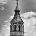Torre de la iglesia de Albalale